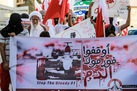 Bahrain: Formula 1 ignores rights commitments