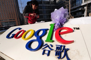 Chine : RSF appelle Google à rejeter les exigences de censure de Pékin