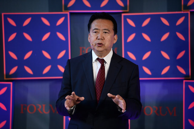 INTERPOL President Meng Hongwei speaking on the opening day of Web Summit, Lisbon, Portugal, 7 November 2017