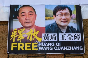 Chinese government targets elites, intellectuals in recent free expression cases