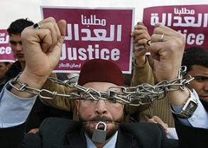 Egyptians protest against the emergency law