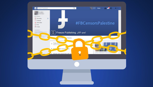 Image courtesy FB Censors Palestine, a Facebook Page that protests the Israel-Facebook agreement.