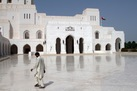 Oman's new penal code targets activists and public freedoms