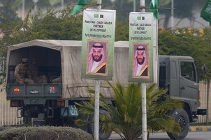 Pakistan: FIA investigates journalists for 'disrespecting' Saudi crown prince