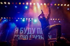 Russian authorities 'protect children' by targeting rappers, punk rockers
