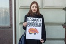 Ingushetia: 3 years after attack on journalists will impunity prevail?