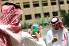 Saudi Arabia detains 3 more bloggers
