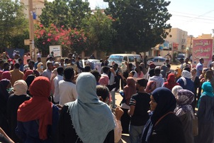 Newspaper receives directive to stop reporting on protests in neighbouring Sudan