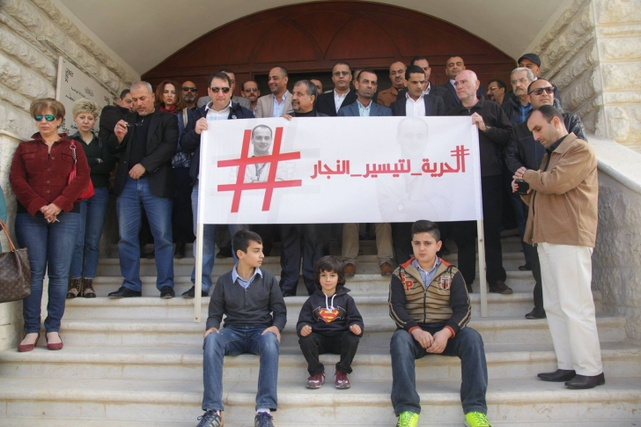 Journalists carried out a sit-in front of the Journalists' Syndicate on 22 November 2016 demanding the immediate release of their colleague Tayseer Al-Najjar, who was detained by the authorities of the United Arab Emirates