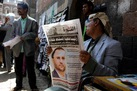 10 Yemeni journalists abducted by Houthis face specialised terrorism court